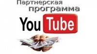 Партнерская программа youtube QuizGroup 1